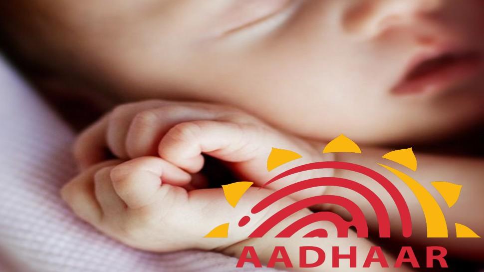 Aadhaar Card : आता जन्मत: बाळाचे कार्ड काढता येणार ! UIDAI ने सुरु केली नवी सुविधा, जाणून घ्या कसे काढायचे?