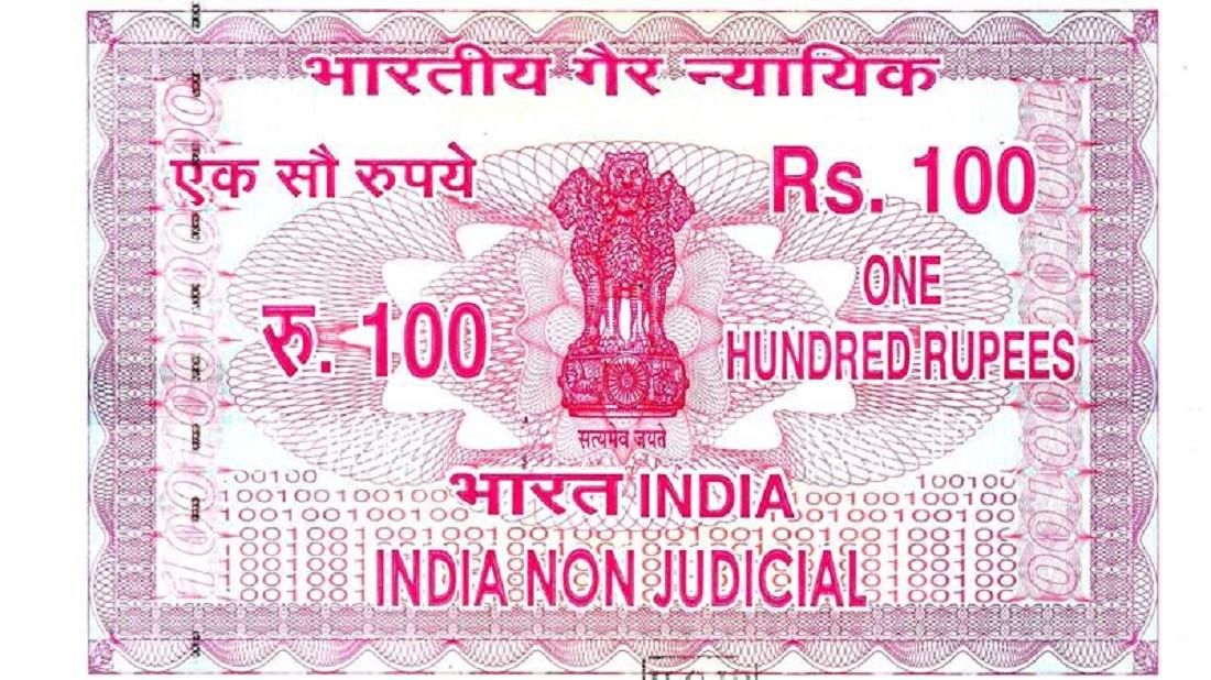 महाराष्ट्रात पुन्हा स्टँप पेपर घोटाळा, या करोडोंच्या घोटाळ्यामागचा 'तेलगी' कोण?