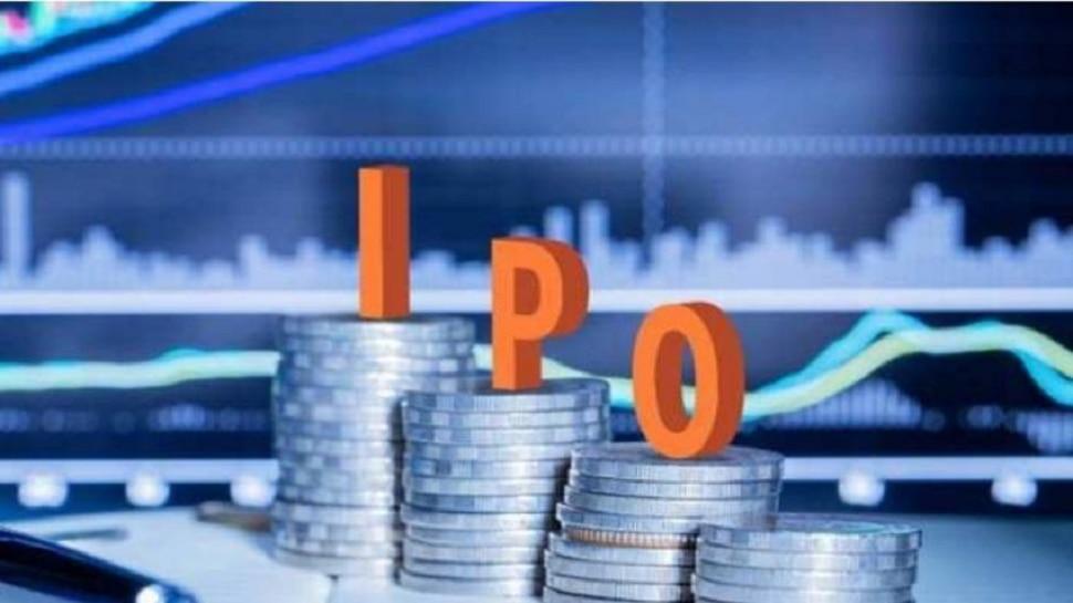 IPO launch | गुंतवणूकीतून मार्चमध्ये बंपर कमाईची संधी