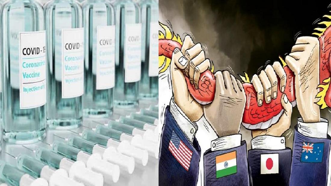 भारतात बनणार १ अब्ज लसी, चीनला दणका देण्यासाठी अमेरिकेचा पुढाकार