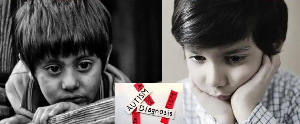 Autism Day : ऑटिझमबाबत आपल्याला काय माहीत आहे, येथे जाणून घ्या!