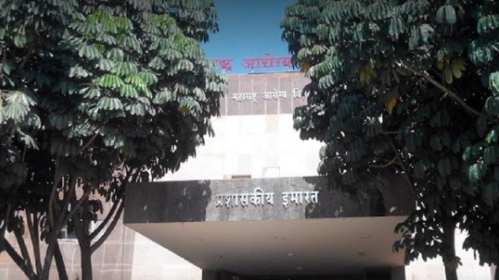 महाराष्ट्र आरोग्य विज्ञान विद्यापीठाची परीक्षा वेळापत्रकानुसारच होणार