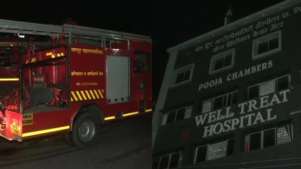 नागपुरात कोविड रुग्णालायाला मोठी आग, चार जणांचा मृत्यू