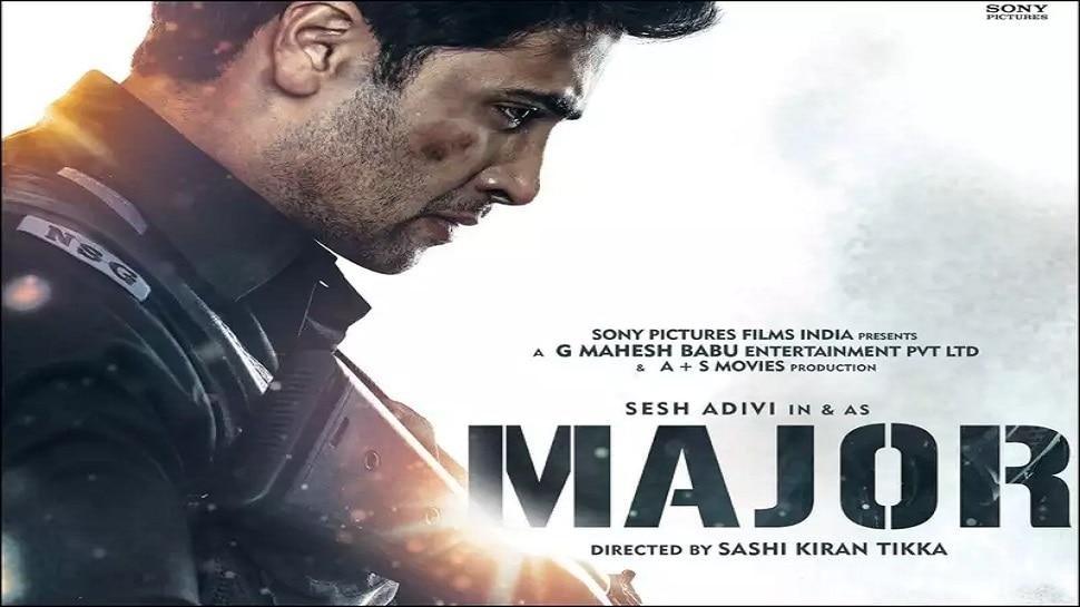 Major Teaser: सलमान ख़ानने रिलीज़ केला 'मेजर'चा हिंदी टीझर, म्हणाला... याला म्हणतात धमाकेदार टीझर