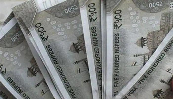 Sarkari Naukri 2021: बँक नोट प्रेसमध्ये वेग-वेगळ्या पदांसाठी भरती