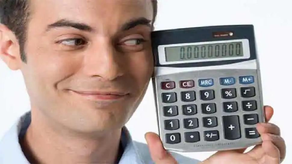 Calculatorमधील MS, MR, MC, M+ आणि M- या बटणांचा वापर काय?