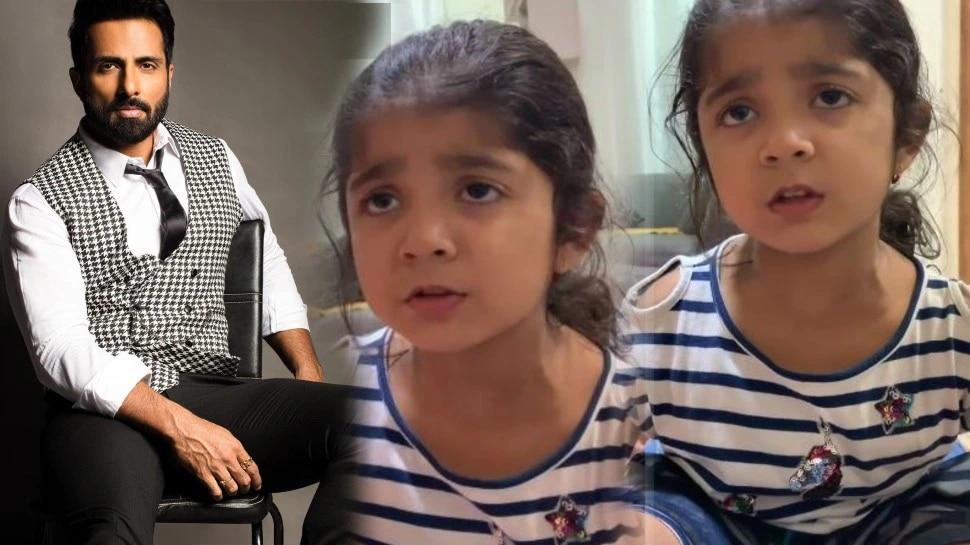 Sonu Soodच्या भाचीने केली मामाकडे आईविरूद्ध तक्रार; व्हिडिओ व्हायरल