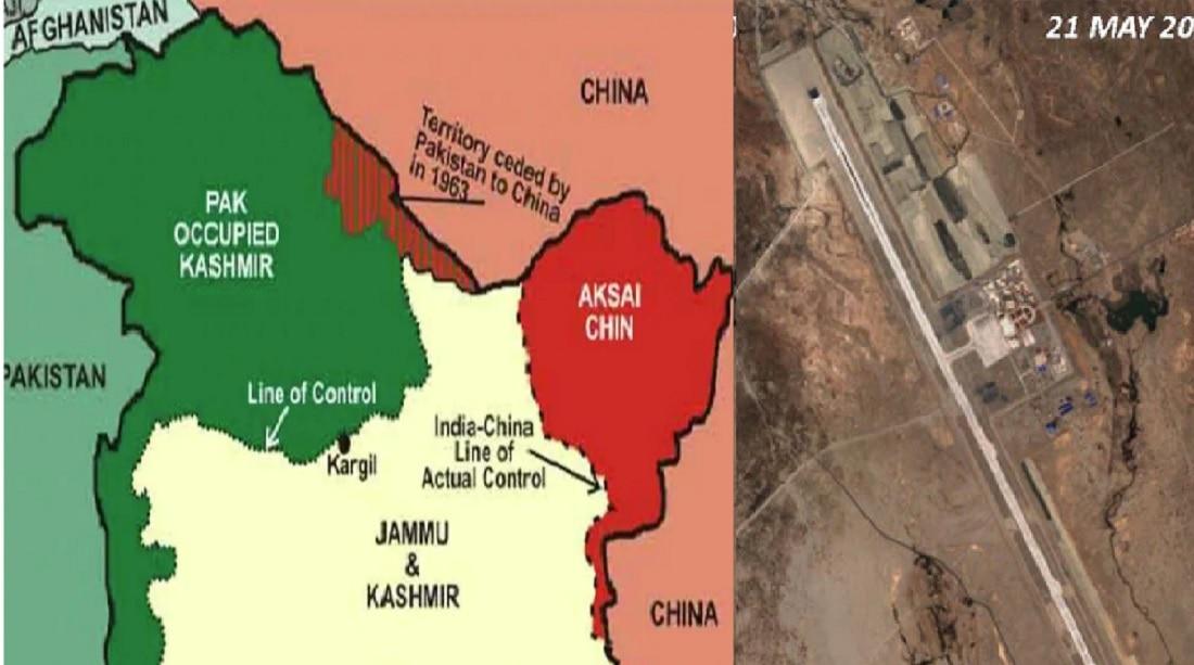 चीनची नवी चाल, POK मध्ये पाकिस्तानला मदत करण्यासाठी भारतीय सीमेजवळ बांधतोय एअरपोर्ट