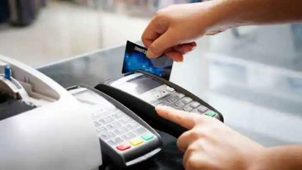 RBI ने सांगितलंय Debit Card च्या या ३ सेटिंग्ज लवकरात लवकर बदला...तुम्ही सेटिंग्ज केली का?