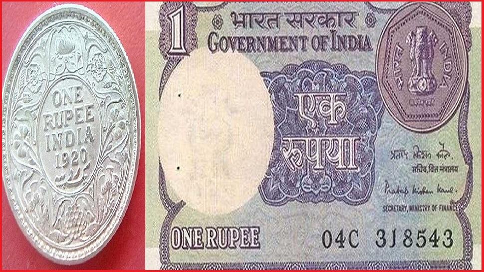 देशात आधी १ रुपया चांदीचा होता...पण या अडचणीमुळे १ रूपयाची कागदी नोट आली