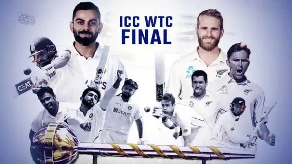 WTC Final   विजयी संघ होणार मालामाल, ICCकडून बक्षिसाची रक्कम जाहीर, किती पैसे मिळणार?