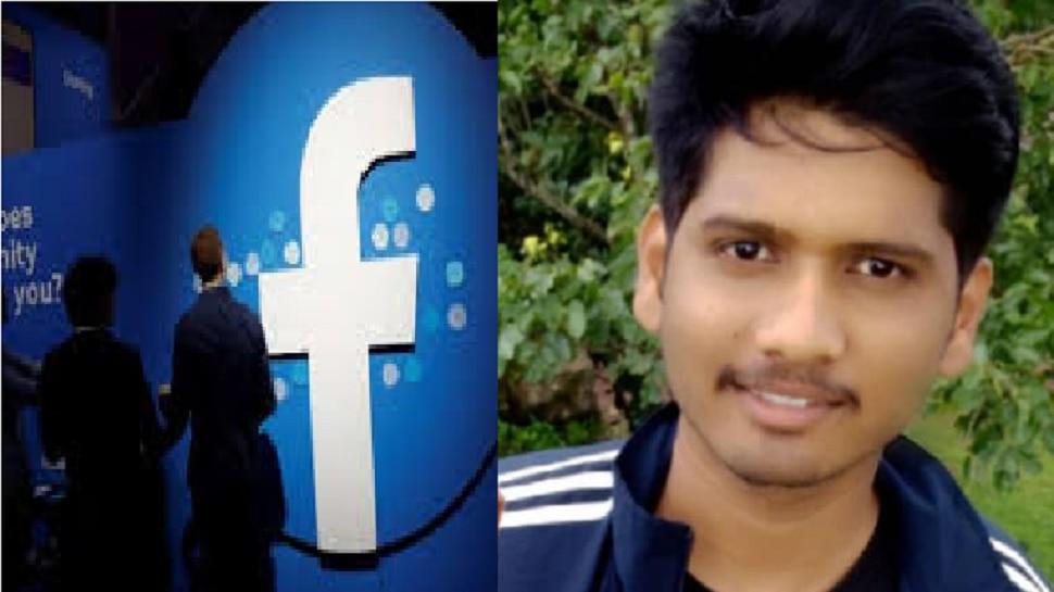 Facebook कडून भारतीय हॅकरला २२ लाख रुपये मिळाले, नीट वाचा तुम्हीही कमवा...