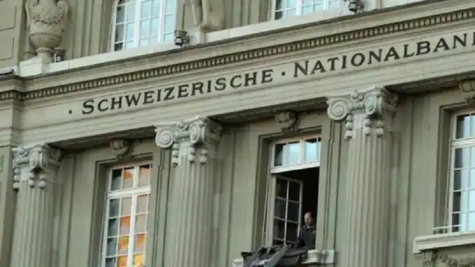 स्विस बँकेत कोण उघडू शकतं अकाऊंट ? नेमका फायदा काय? कोणत्या देशातील अकाऊंट सर्वाधिक?
