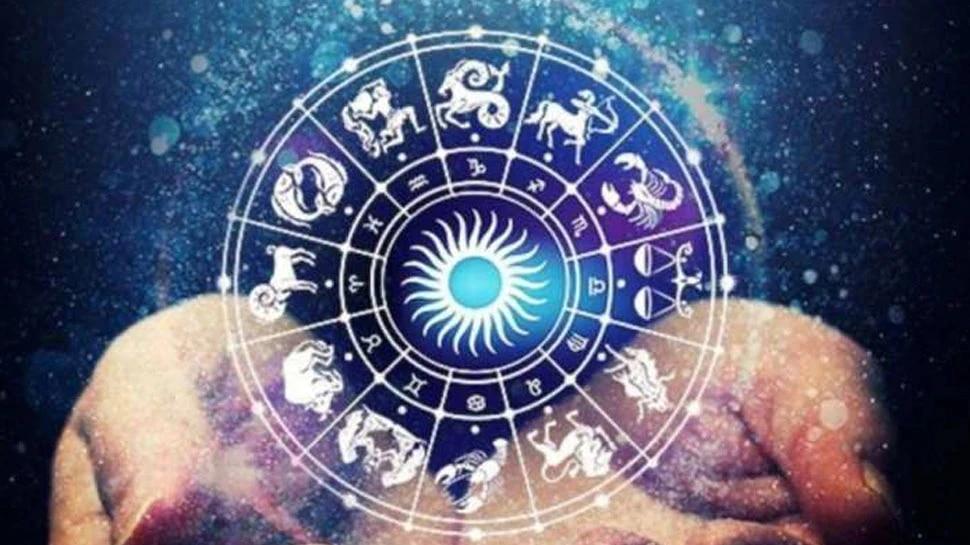 Horoscope : या राशीच्या व्यक्तींना धनलाभ होण्याची शक्यता