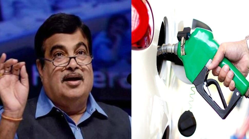 पेट्रोलच्या वाढत्या किंमतीपासून होणार सुटका; क्रेंद्र सरकारचा मोठा निर्णय