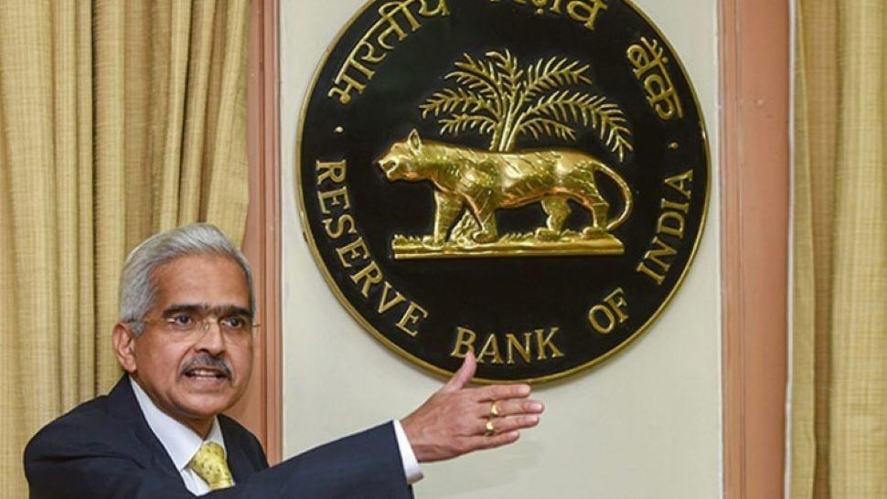 RBI New Rules:आरबीआयने Personal Loan च्या नियमांमध्ये केले बदल; जाणून घ्या नवे  नियम