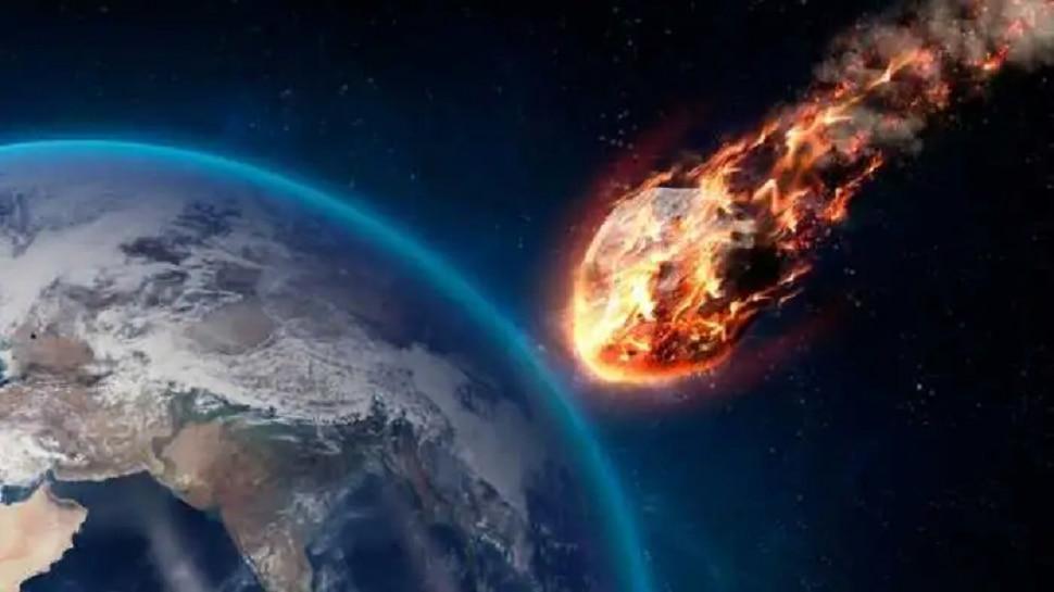 रविवारी पृथ्वीजवळून जाणार एस्ट्रॉइड, याचा पृथ्वीला धोका किती? एक्सपर्ट काय म्हणाले वाचा