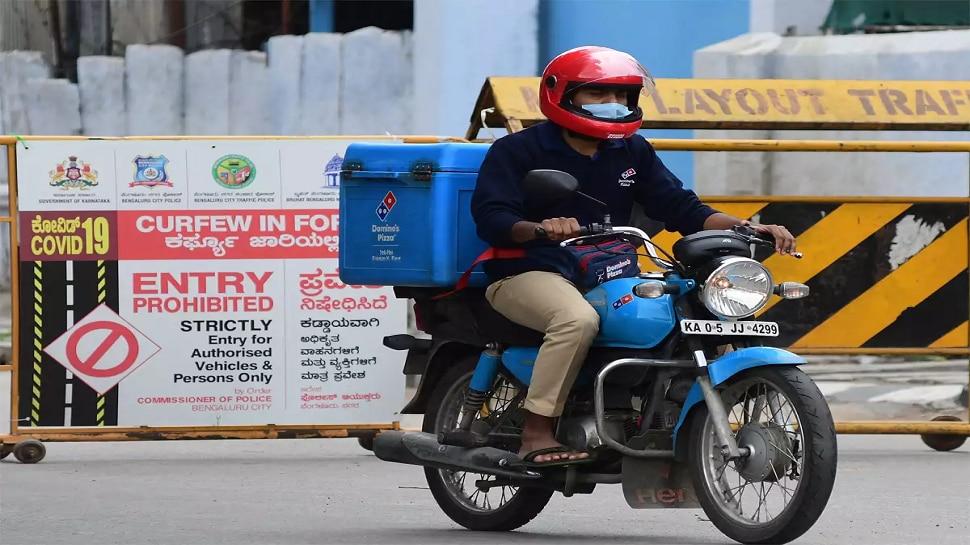 आपल्या मोटरसायकलला इलेक्ट्रिक वाहनांमध्ये बदलणार  Domino's; या  कंपनीसोबत केला करार