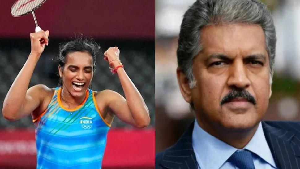 ऑलिम्पिकमध्ये पदक जिंकणाऱ्या पी व्ही सिंधू हिला THAR भेट देण्याची मागणी, आनंद महिंद्रा यांनी दिले भन्नाट उत्तर