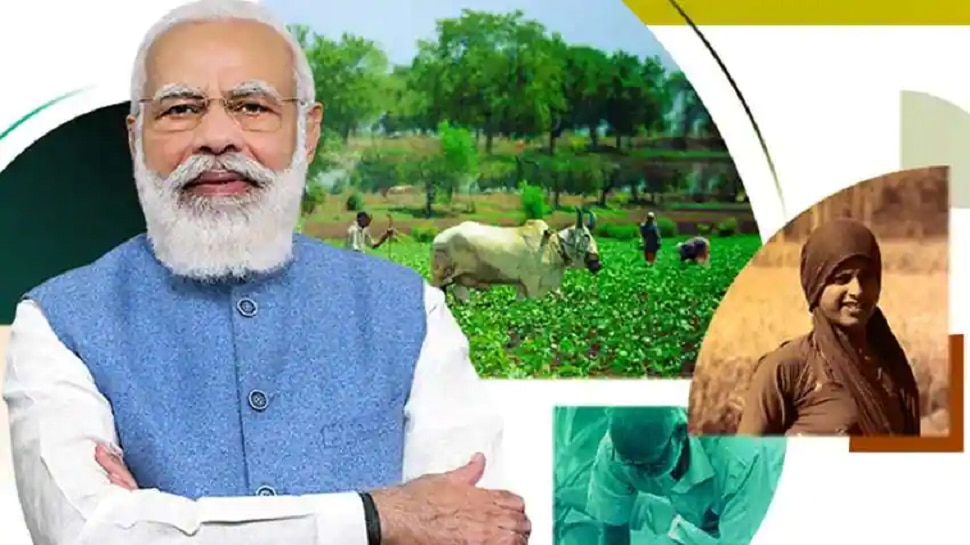 PM Kisan   ठरलं! या तारखेला शेतकऱ्यांच्या खात्यात येणार 2 हजार रुपये, जाणून घ्या अधिक.....