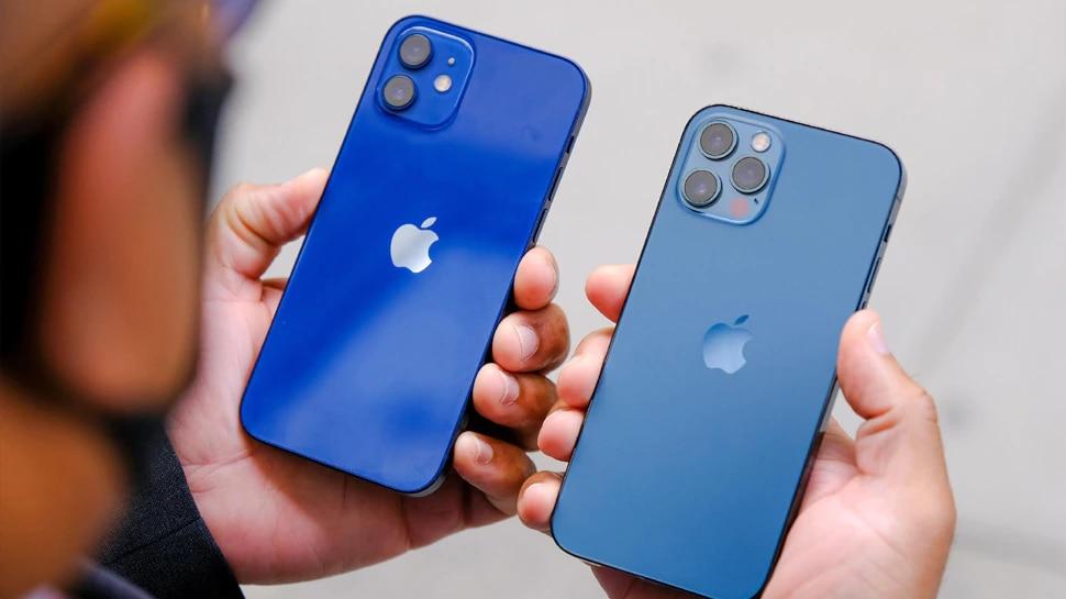 iPhone वर मोठे  Discount, कमी किमतीत घरी घेवून जा...