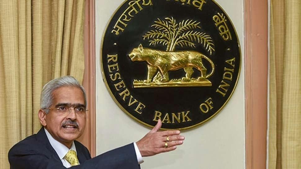 Good News! चालू खातेधारकांना दिलासा, RBIची मार्गदर्शक तत्त्वे जारी, मुदतही वाढवली
