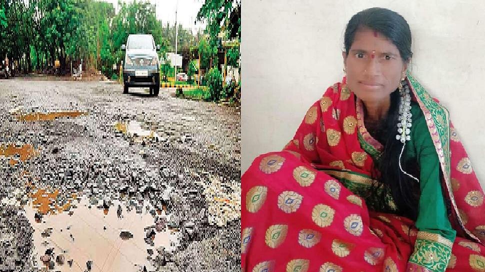दुरवस्थेची लक्तरं वेशीवर! खराब रस्त्यातील चिखलात गाडी फसली, आजारी महिलाचा उपचाराअभावी गाडीतच मृत्यू
