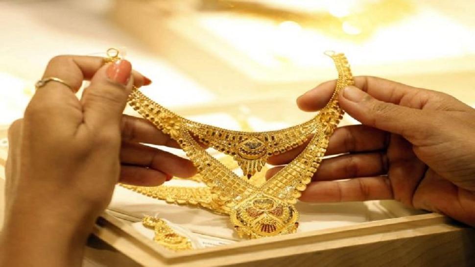 Gold Price Today   सोन्याच्या दरांमध्ये जबरदस्त घसरण; गुंतवणूकदारांसाठी सुवर्ण संधी