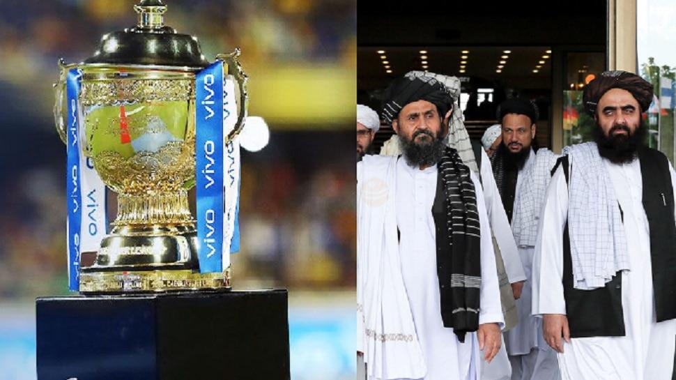 IPL | तालिबान्यांची आयपीएलबाबातची भूमिका ऐकून तुम्हाला आश्चर्य वाटेल...