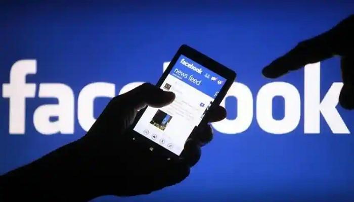 फेसबुकवर 'या' नावाने फ्रेंड रिक्वेस्ट आली तर सावधान; होवू शकते फसवणूक