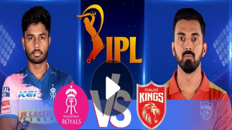 PBKS vs RR Head To Head Record   पंजाब विरुद्ध राजस्थान आमनेसामने, कोण मारणार मैदान?