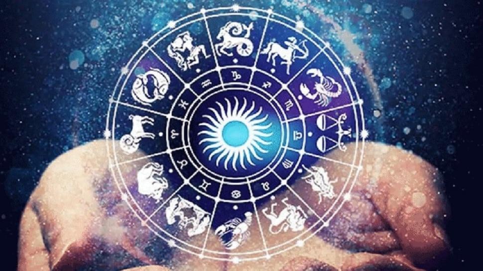 Horoscope  22 September 2021   बुधवारी 'या' राशीच्या लोकांना पैसे कमवण्याची सुवर्णसंधी, ही चूक टाळा