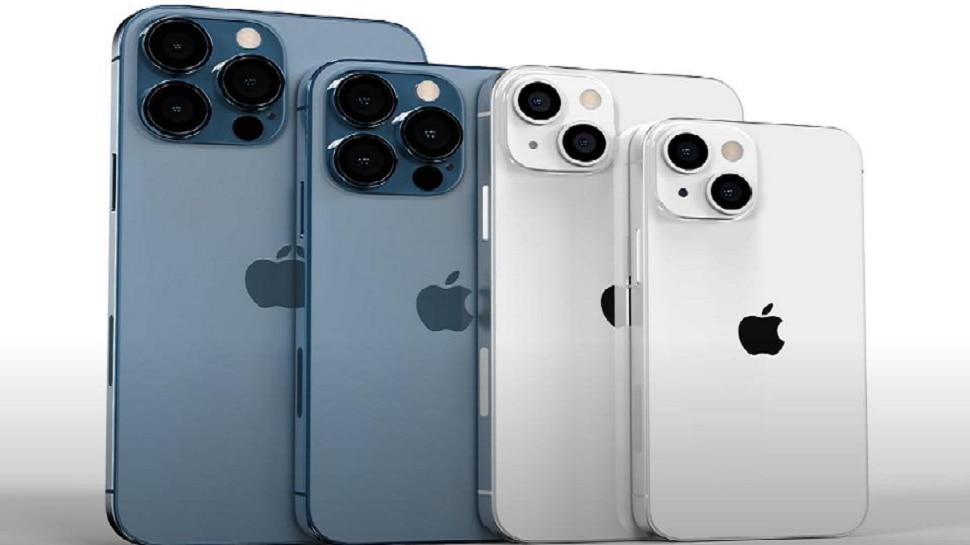 iphone 13 घ्यायचा असेल तर मिळू शकतं 46,000 रूपयापर्यंतचा डिस्काउंट