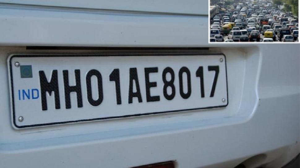 गाड्यांची चोरी थांबवण्यासाठी सरकारचा नवा प्लान