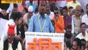 Bahujan Vanchit Aaghadi Sabha In Mumbai