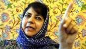 पाकिस्तानने अणुबॉम्ब ईदसाठी राखून ठेवलेले नाहीत- मेहबुबा मुफ्ती