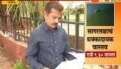 Nashik ANIS Oppose Jyotish Parishad