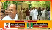 Pune Congress Leader Mohan Joshi On LS Election Results