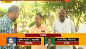 Ground Report On Satara Constituency Who Is Next MP