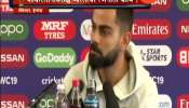 England,Manchester Virat Kohli Press Conference Before Ind Vs Pak Match