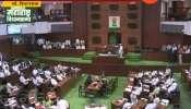 Sudhir Mungantiwar Interim Budget Highlights