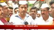 Dehu NCP Leader Parth Pawar Attended Sant Tukaram Maharaj Palkhi Sohla