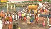 Alandi Warkari At Indrani River For Sant Dnyaneshwar Maharaj Palkhi To Move For Pandharpur Wari