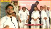 aditya thackeray jan ashirwad yatra in yeola