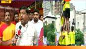 Mumabi Ground Report On Injured Govinda Admit In Hospital
