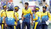 श्रीलंका टीमवर दहशतवादी हल्ल्याचा धोका, पाकिस्तान दौऱ्यावर टांगती तलवार