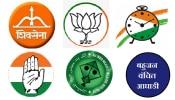 विधानसभा निवडणूक २०१९ पोल: उत्तर महाराष्ट्रात कोणाला किती जागा?
