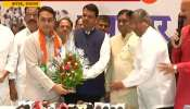 Satara Karad Congress Leader Satyajit Deshmukh Afer Joining BJP