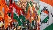 महाराष्ट्र : सत्ताधारी भाजप नव्हे तर हा राजकीय पक्ष लढवत आहे सर्वाधिक जागा