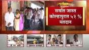 Kolhapur At 4 Pm Polling Done